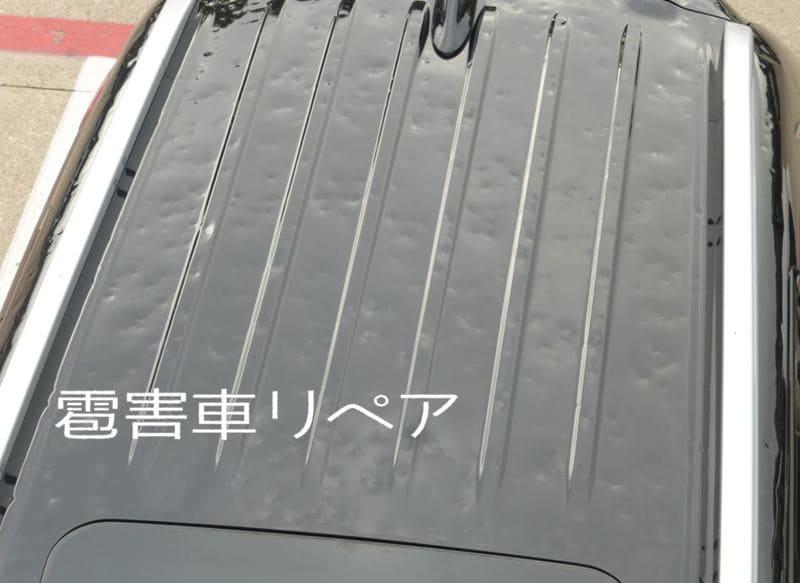 雹害車リペア
